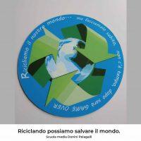 Emilia_Romagna__Castel_Maggiore__IC_Donini_Pelagalli__3_E (1