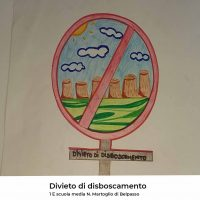 Sicilia__Belpasso__Nino_Martoglio__1_E(3)