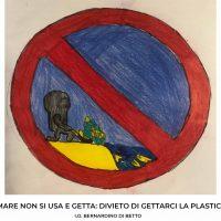 Umbria__Perugia__Bernardino di_Betto__1_O(13)